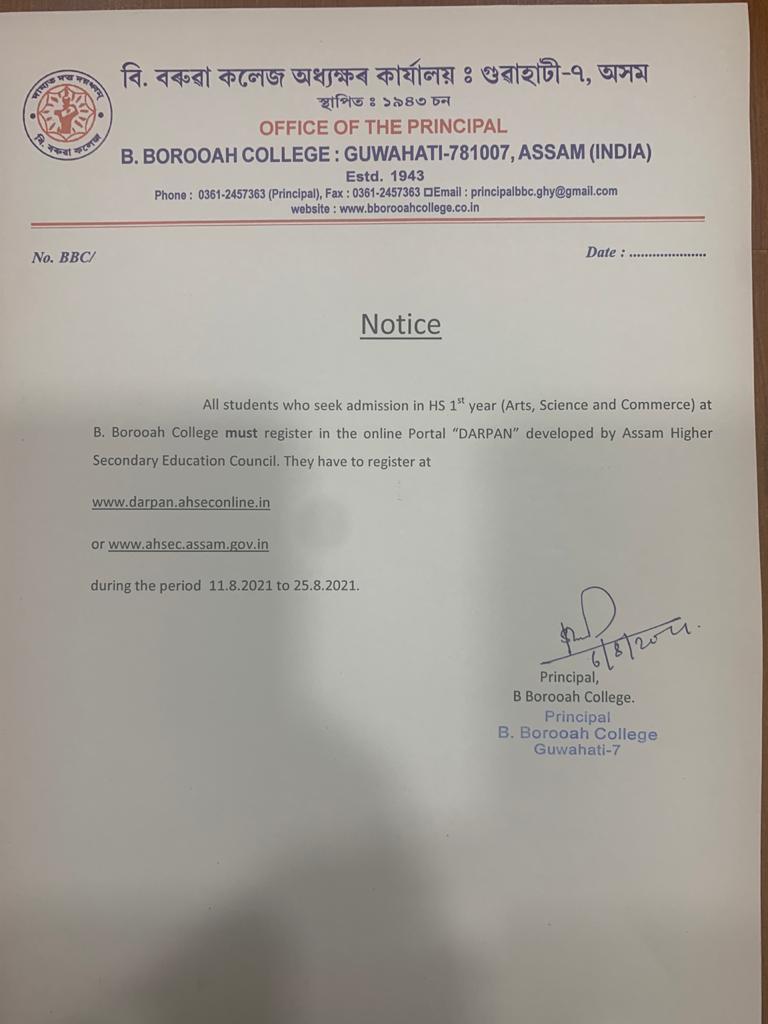 B Borooah College Merit List 2021 download